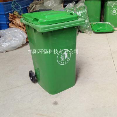大量现货供应240L塑料垃圾桶 全新料 小区垃圾箱 户外垃圾桶