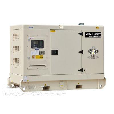 野外工程30千瓦静音柴油发电机价格表
