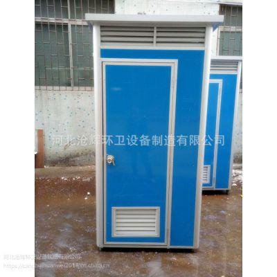 河北沧辉户外试衣间更衣室 移动环保厕所 彩钢板卫生间房屋