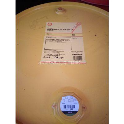 壳牌导热油 Shell Heat Transfer Oil S2 壳牌润滑油代理商