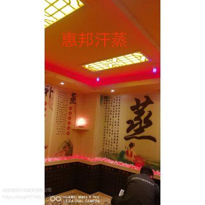 河南省信阳市的汗蒸房安装公司