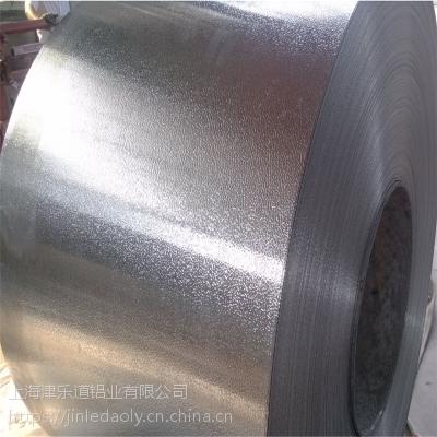 保温铝皮 铝卷 大量库存 欢迎咨询下单 量大优惠