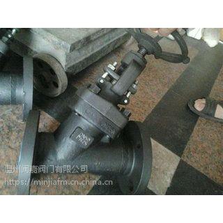 DJ41F/Y不锈钢低温截止阀 对焊-196℃液氮专用截止阀