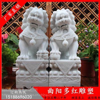 石狮子一对 汉白玉石雕狮子 大理石天安门家用看门护院精雕石狮子摆件 多红雕塑