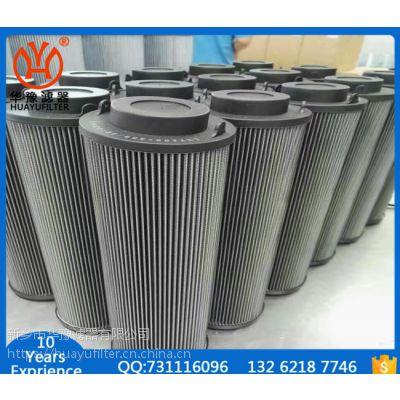 QF9732W025H1.0C-DQ润滑油滤芯