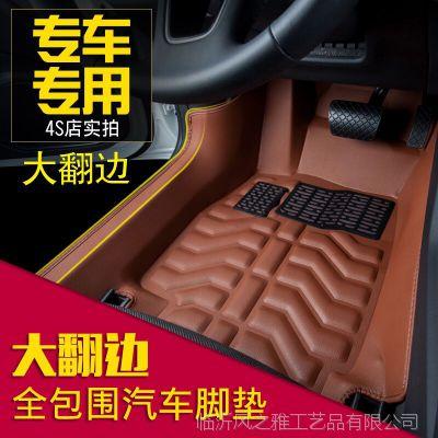 吉利新帝豪百万款GL GS帝豪EC7远景X6X3博越全包围专用汽车脚垫