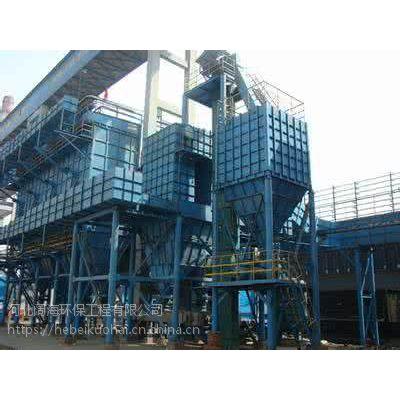 阔海-焦化厂专用除尘器改造-焦化厂焦侧除尘器改造-焦化厂除尘器维修