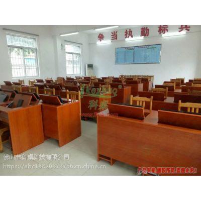 江门海关部队翻转电脑桌 多媒体会议室培训桌 科桌家具