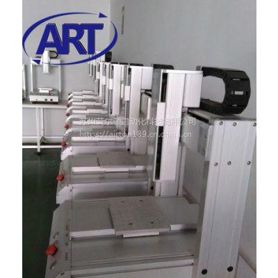 airton AT5331P 自动焊锡机全自动焊锡机