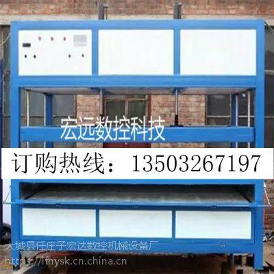 供应广告吸塑机 河北宏达数控亚克力吸塑机设备厂