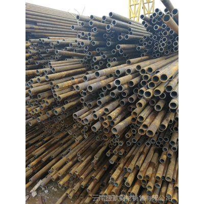 云南昆明无缝钢管供应商20# GB/T8163 3087-2008低中压锅炉用无缝管 莱钢