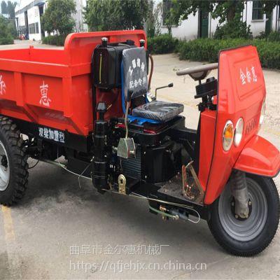 金尔惠工地拉沙拉砖三轮车 小型工程自卸车 养殖场拉粪车 加宽车身