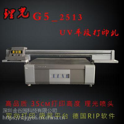 浙江标牌厂 亚克力uv万能平板机手机壳小型平板打印机