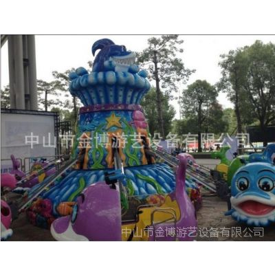 金博大型游乐设备厂家直销公园娱乐设备自控飞机