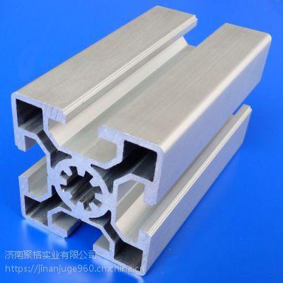  工业铝型材厂家 铝型材***新价格围栏制作