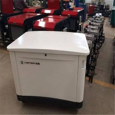 三相水冷四冲程发电机 10kw汽油发电机 停电应急箱式10千瓦发电机
