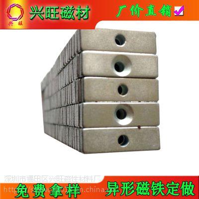 方形强力钕铁硼磁铁 可订做任意尺寸及性能 可以电镀镍锌