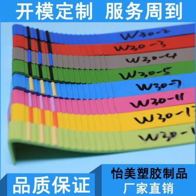 怡美PVC塑料止滑板厂家定制生产 安装方便紧固防滑