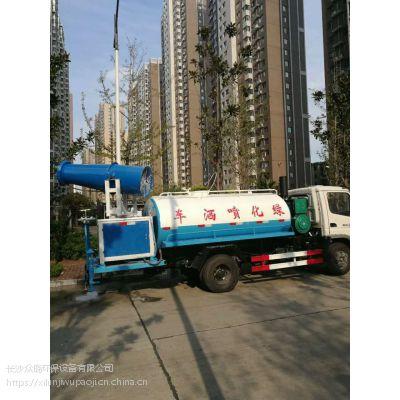 津市焦化厂购买新型风送式雾炮机规格