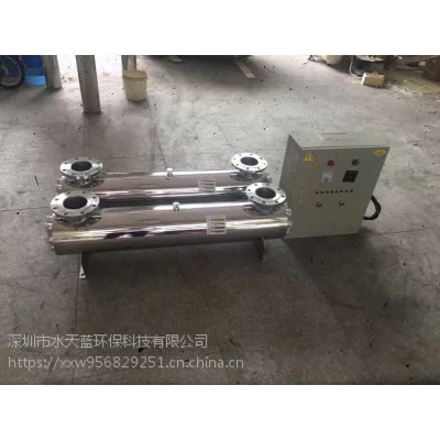 浸没式紫外线杀菌STL-UV-20W*30T/H水处理设备型号齐全