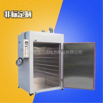 超温断电电子元件烘箱 东莞工业烤箱 喷涂 汽车零配件干燥箱 佳兴成厂家非标定制