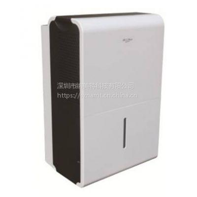 WDF40DPG 活仕除湿机(抽湿量:40L/D)静音快速吸湿