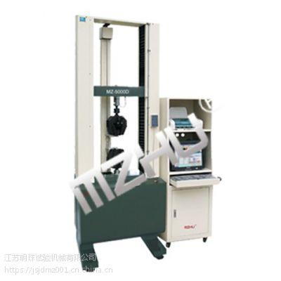 MZ-5000D/D1微控电子万能试验机