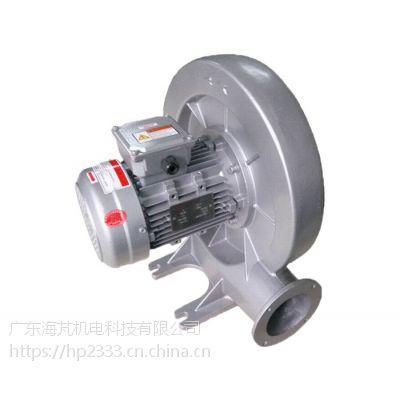 吸吹两用鼓风机CX-2 海芃高压鼓风机厂家批发