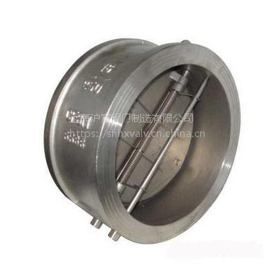 上海沪宣 不锈钢对夹止回阀 D76W-16P DN700
