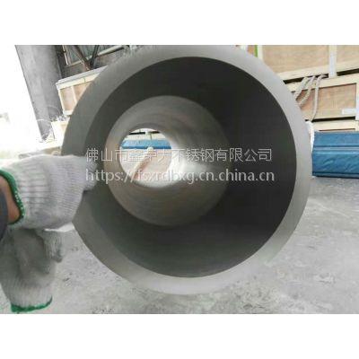 SUS316L材质热轧NO.1面不锈钢无缝管 规格480*10 现货供应