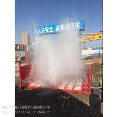 新疆SAJ-11工地洗轮机厂家低价直销