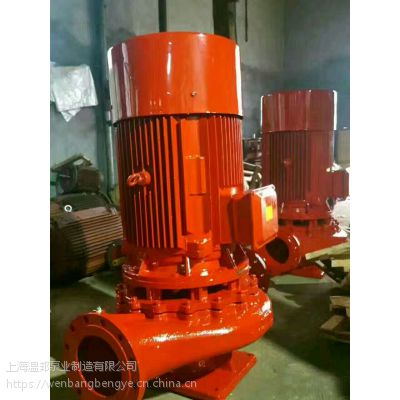 3CF认证消防泵XBD40-70-HY带AB签 稳压泵25LGW3-10*5