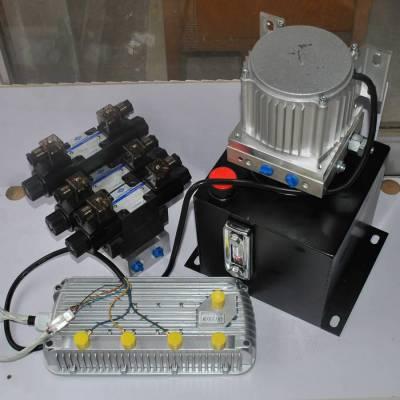 48V1000W电动环卫车液压动力单元SKBTFLUID牌