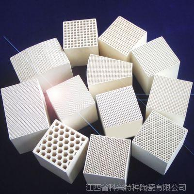 蜂窝陶瓷 蜂窝陶瓷蓄热体 环保陶瓷