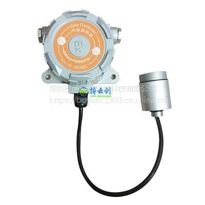 博云创工业防爆型臭氧检测变送器/臭氧老化箱/发生器/消毒柜使用O3检测0-1000pphm