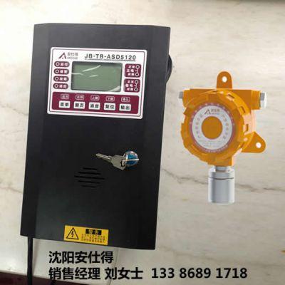 ASD5300 机柜式 有毒/可燃气体报警系统 气体报警器 检测器 探测器 沈阳 厦门办事处