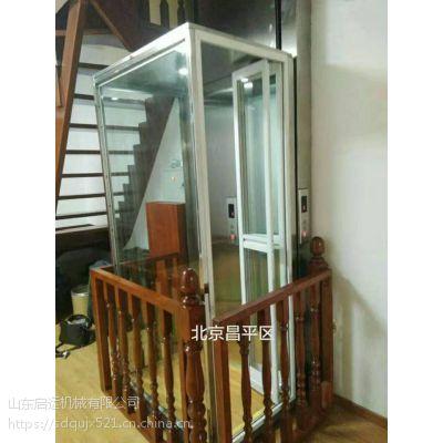 轮椅升降机 家用升降平台 斜挂式智能老人电梯宿州市 德阳市启运机械厂家