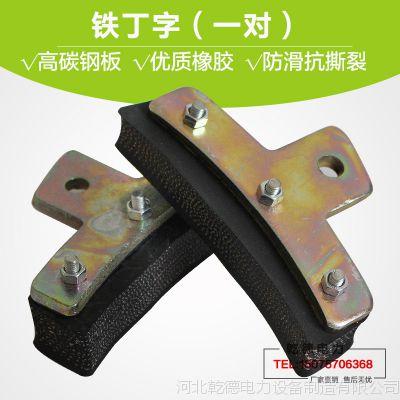 电工脚扣皮水泥杆加厚脚扣配件脚扣带钢结构橡胶脚扣皮橡胶