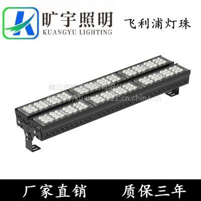 LED线条灯室内照明灯仓库厂房商场专用工矿灯