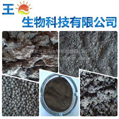 天津河北干鸡粪批发价格多少钱一吨?天津哪里有?发酵鸡粪
