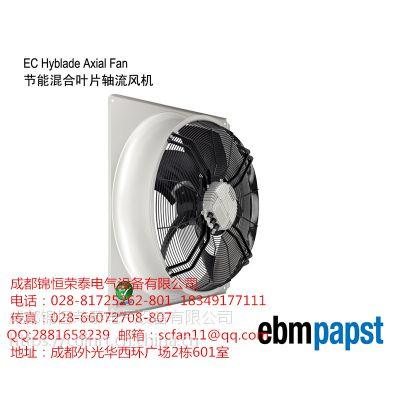 供应西南地区销售依必安派特风扇R3G710-AP02-01