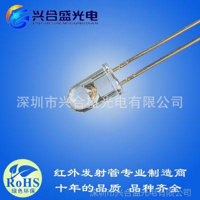 鼎元5mm圆头直插型90-120度大广角红外监控LED夜视850nm发射管