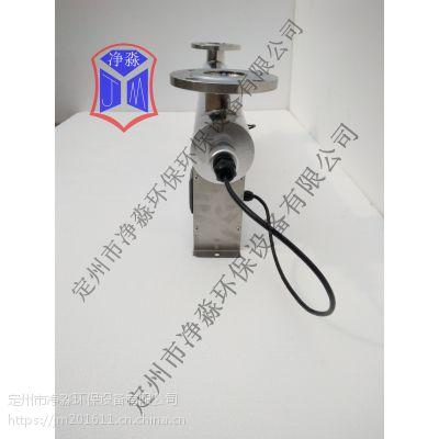 定州净淼厂家供应山东水处理用JM-UVC-75紫外线消毒杀菌器