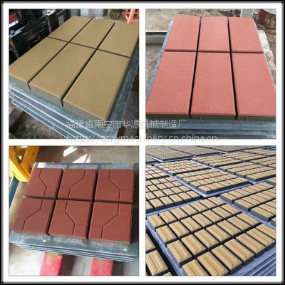 供应全自动混凝土液压砌块成型机 湖南水泥免烧砖机 质量保证