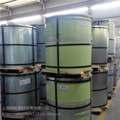 上海宝钢有1.5厚彩涂板吗,多少钱一吨