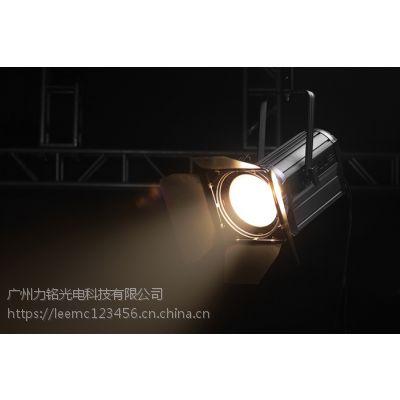 专业高清LED演播室聚光灯