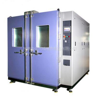 特价供应 步入式恒温恒湿试验箱 大型交变湿热环境模拟试验设备 东莞工业检测设备 佳兴成厂家非标定制