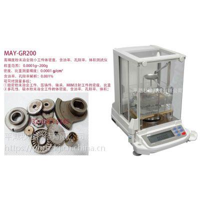 AND爱安德 MAY-GR200 智能型粉末冶金零件密度计、比重计