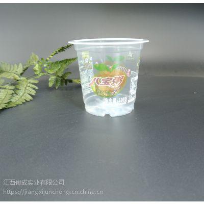 异形八宝粥碗300ml加厚耐高温蒸煮pp材质一次性八宝粥杯可定制