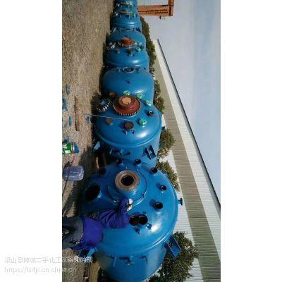 天津厂家供应二手不锈钢列管反应釜